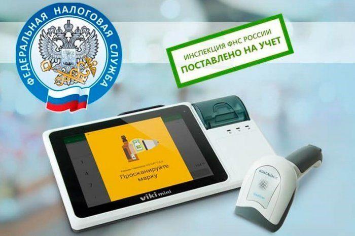 "АСЦ ""Астра"" Ремонт и обслуживание онлайн касс"